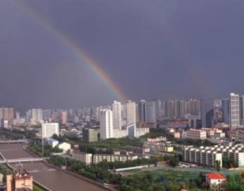 青海西宁<em>空气质量</em>连续五年位居中国西北省会首位