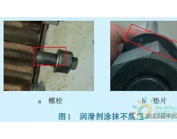 <em>風電機組</em>葉片螺栓斷裂原因分析及處理.