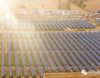 EnergyTrend:<em>光伏产业供应链</em>价格报告(2020年3月30日)