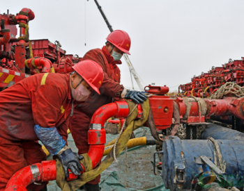 <em>大庆油田</em>2020年页岩油勘探首口重点井完成压裂