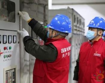 """河南荥阳市供电公司:""""问诊""""校园<em>供电设施</em> 确保复学用电安全"""