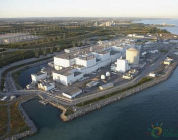 加拿大达灵顿<em>核电</em>2号机组完成延寿