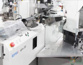 快可光伏推出最新210mm<em>光伏组件</em>专用大功率光伏接线盒