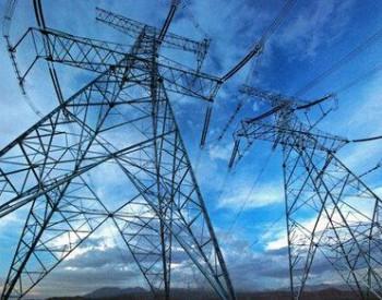 特高压建设重启 国网投资超1800亿