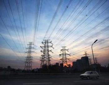 国电安徽蚌埠发电公司违法遭罚