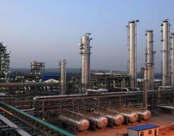 陕西煤化工企业积极应对低油价