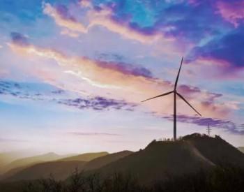 西歌/三菱维斯塔斯/GE,海上风机的三国演义!