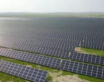 90亿元!华能新<em>能源</em>蒙东分公司将在蒙建设500MW光伏+1GW风电项目