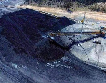 兖煤澳洲增持澳洲莫拉本<em>煤矿</em>权益 作价3亿澳元