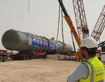 迪拜项目槽式光热<em>发电</em>机组首批大型<em>设备</em>顺利抵达项目现场