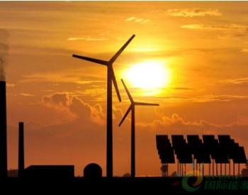 2019年土耳其新增风电装机容量687兆瓦 为约800万家庭提供电力