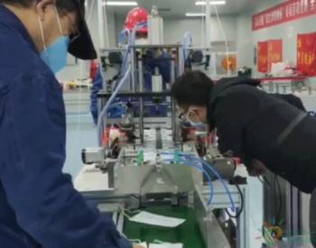 中国石油再添两条全自动口罩生产线
