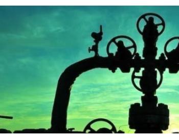 天然气价格或在明年翻倍