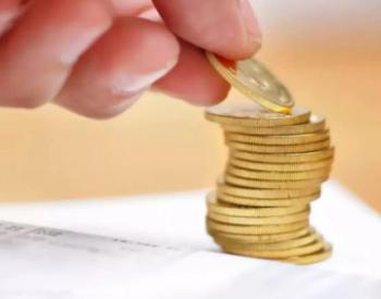美国能源2019财年年报归母净利润-55.00万美元 同比增加59.82%