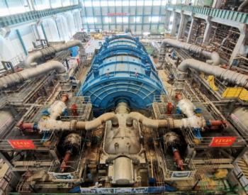 中国能建江苏电建三公司承建卡拉奇核电站2号常规岛盘车投用