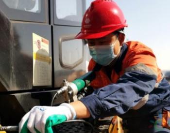 黄骅港务物流中心开展电气线路检修工作