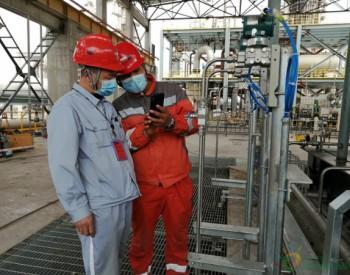 宝丰甲醇净化装置<em>二氧化碳</em>压缩机组联动试车成功