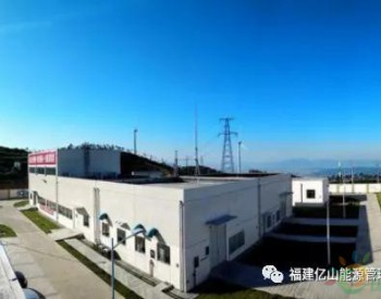 95.5MW!福建大唐青林风电场开展风电运维工作