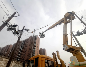 """河南孟津供电公司:业扩工程带电作业,确保供电服务不断""""电"""""""