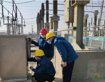 山东烟台供电公司圆满完成220千伏沙旺变电站设备停电<em>检修</em>工作