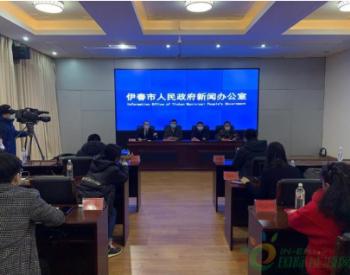 黑龙江伊春钼矿泄漏伴有尾砂的<em>污水</em>约253万立方米
