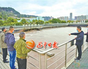 四川省巴中市<em>污水处理厂</em>不间断运行16年