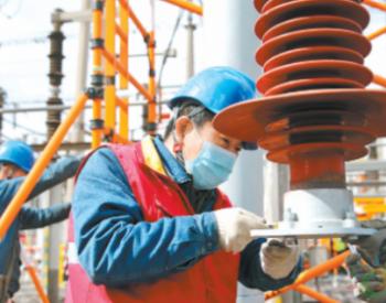 国网新疆乌鲁木齐供电公司220千伏钢东变电站升级改造工程启动