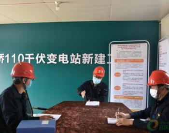 """福建莆田供电:""""党建+基建""""推进电网工程建设"""