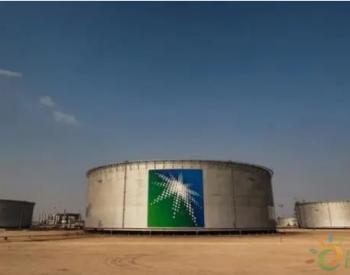 沙特阿拉伯不屈服于特朗普政府的压力以结束石油价格战