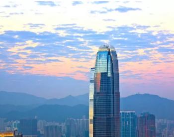 明日起中国金融更开放,对光伏风电等新能源多大影