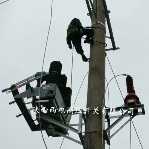zw32-40.5户外高压真空断路器
