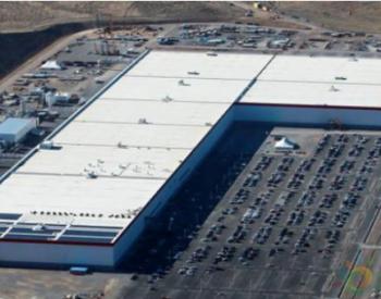 特斯拉美国电池工厂一员工新冠病毒检测呈阳性