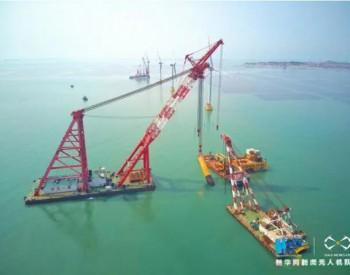 """直径6.7米、重740吨 福建莆田200MW海上<em>风电</em>项目""""定海神针""""成功植入海底"""