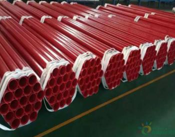 天津热浸塑电缆保护套管操控要求