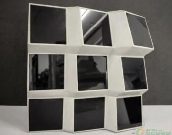 德国研究人员开发立面安装的光伏面板提高太阳能吸收