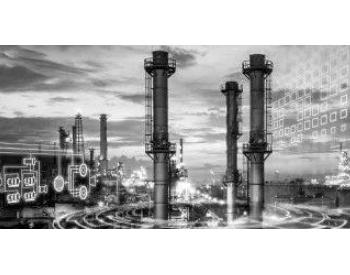 我国油气战略基地迈向数字化高质量发展