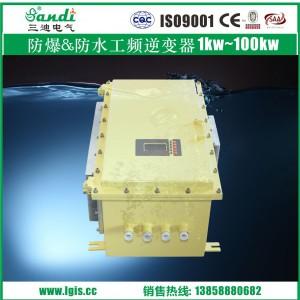 SDEX-20KW矿用防爆隔爆型机车逆变器