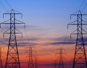 国<em>网</em>湖南电力与全湖南14市州签订电网发展协议