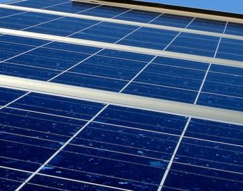 厦门:做好企业投资<em>分布式</em>光伏发电项目备案有关工作