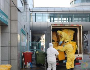 生态环境部:自1月20日以来全国处置<em>医疗废物</em>20.7万吨