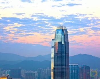明日起中国金融更开放,对<em>光伏</em>风电等新能源多大影响?
