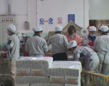贵州六枝供电局:优化营商环境 提供<em>电力</em>保障