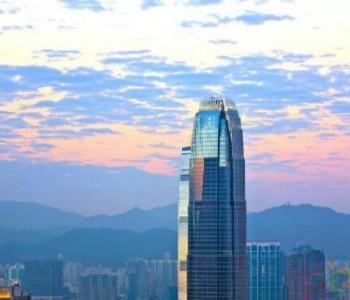 明日起中国金融更开放,对光伏风电等新能源多大影响?
