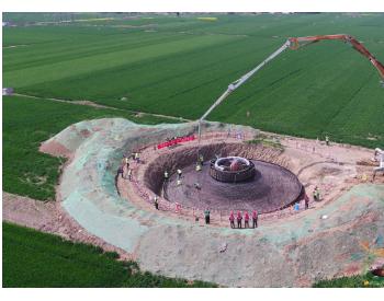 东方能源河南新蔡风电项目首台风机基础浇筑完成