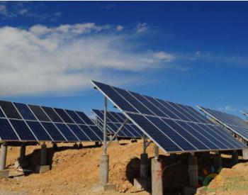 太阳能将成为西非未来能源<em>系统</em>主要来源