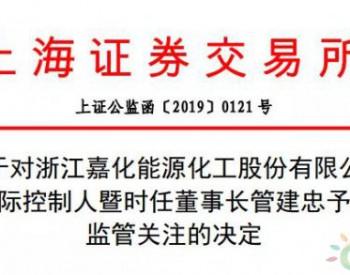 <em>雄韬股份</em>:一季度预计净利2650万元-3000万元,燃料电池订单贡献较大