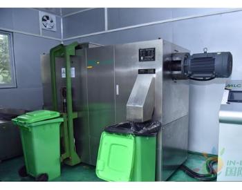 广西将垃圾分类工作列入公共机构节能工作绩效考评
