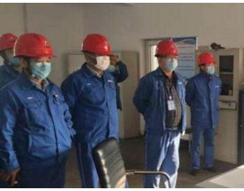 <em>山西</em>汾西矿业发电厂:超额完成首季发电任务
