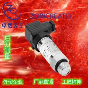 PT10SR-2489 型压力变送器
