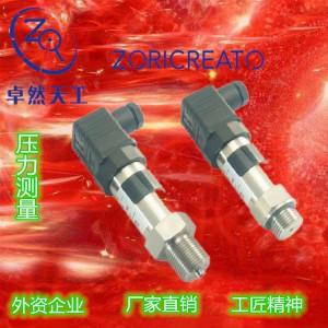 PT10SR-230 系列压力变送器